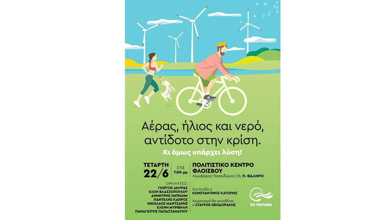 HORIZON 2020 674.74 million euro Societalchallenges –secure, clean and efficientenergy