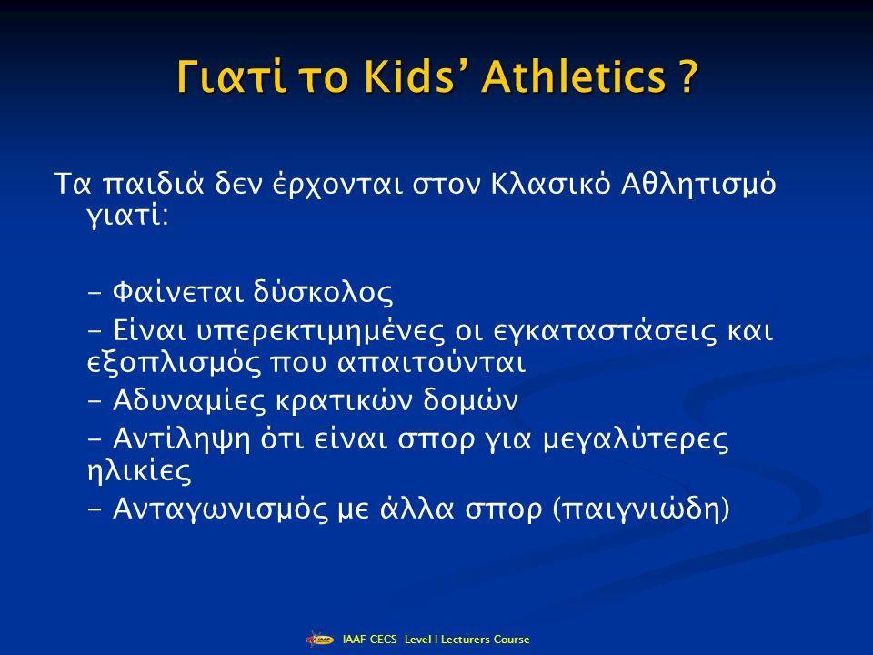 IAAF CECS Level I Lecturers Course Συμπεράσματα Το Kids' Athletics είναι βασική δραστηριότητα στίβου για παιδιά 7- 12 χρονών.