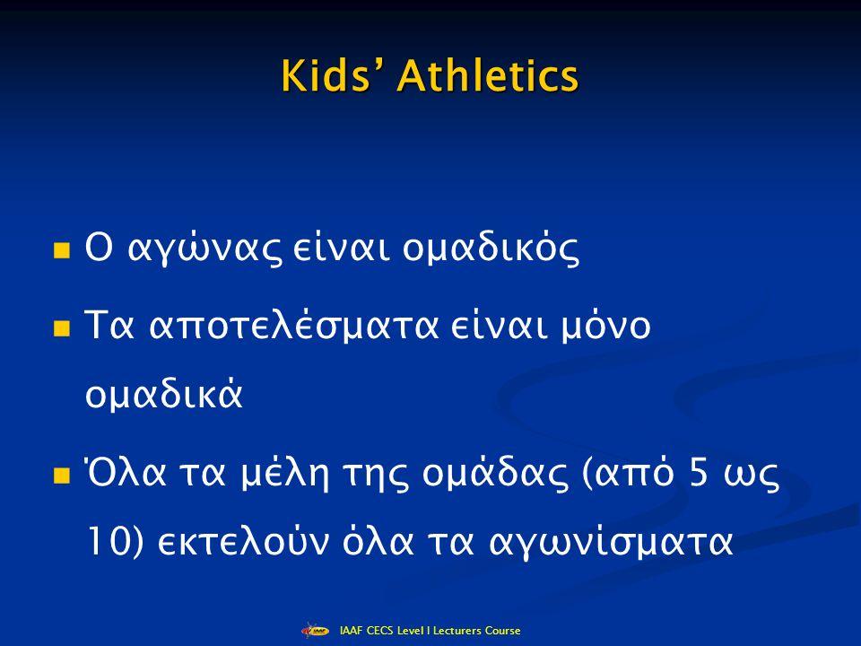 IAAF CECS Level I Lecturers Course Kids' Athletics Ο αγώνας είναι ομαδικός Τα αποτελέσματα είναι μόνο ομαδικά Όλα τα μέλη της ομάδας (από 5 ως 10) εκτελούν όλα τα αγωνίσματα
