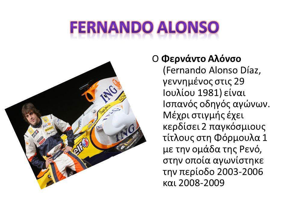 Ο Φερνάντο Αλόνσο (Fernando Alonso Díaz, γεννημένος στις 29 Ιουλίου 1981) είναι Ισπανός οδηγός αγώνων.