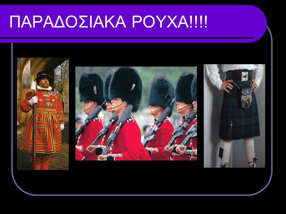 ΠΑΡΑΔΟΣΙΑΚΟΙ ΧΟΡΟΙ!!!.