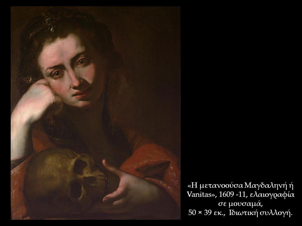 «Η μετανοούσα Μαγδαληνή ή Vanitas», 1609 -11, ελαιογραφία σε μουσαμά, 50 × 39 εκ., Ιδιωτική συλλογή.