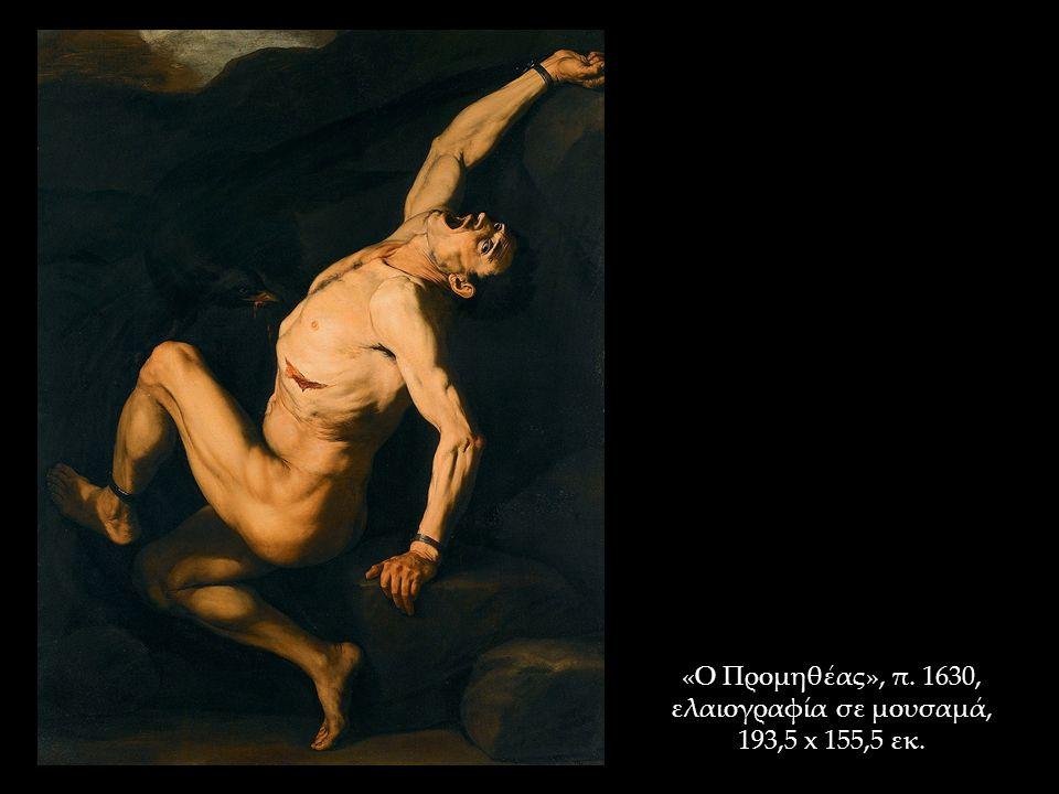 «Ο Προμηθέας», π. 1630, ελαιογραφία σε μουσαμά, 193,5 x 155,5 εκ.