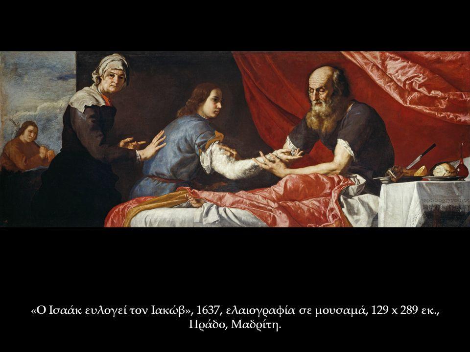 «Ο Ισαάκ ευλογεί τον Ιακώβ», 1637, ελαιογραφία σε μουσαμά, 129 x 289 εκ., Πράδο, Μαδρίτη.