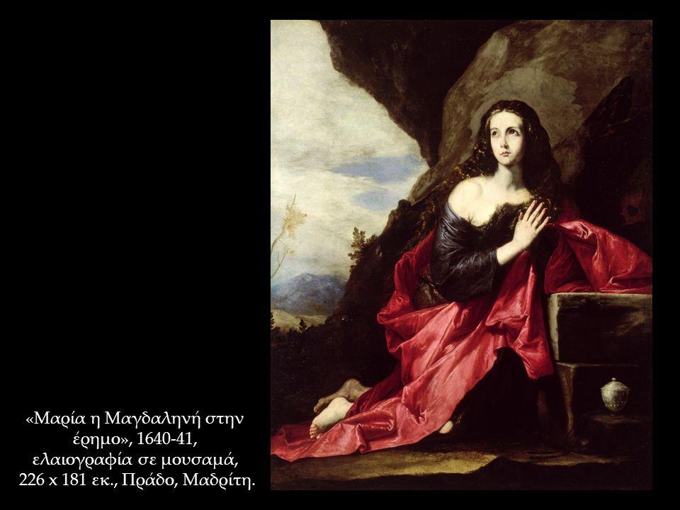 «Μαρία η Μαγδαληνή στην έρημο», 1640-41, ελαιογραφία σε μουσαμά, 226 x 181 εκ., Πράδο, Μαδρίτη.
