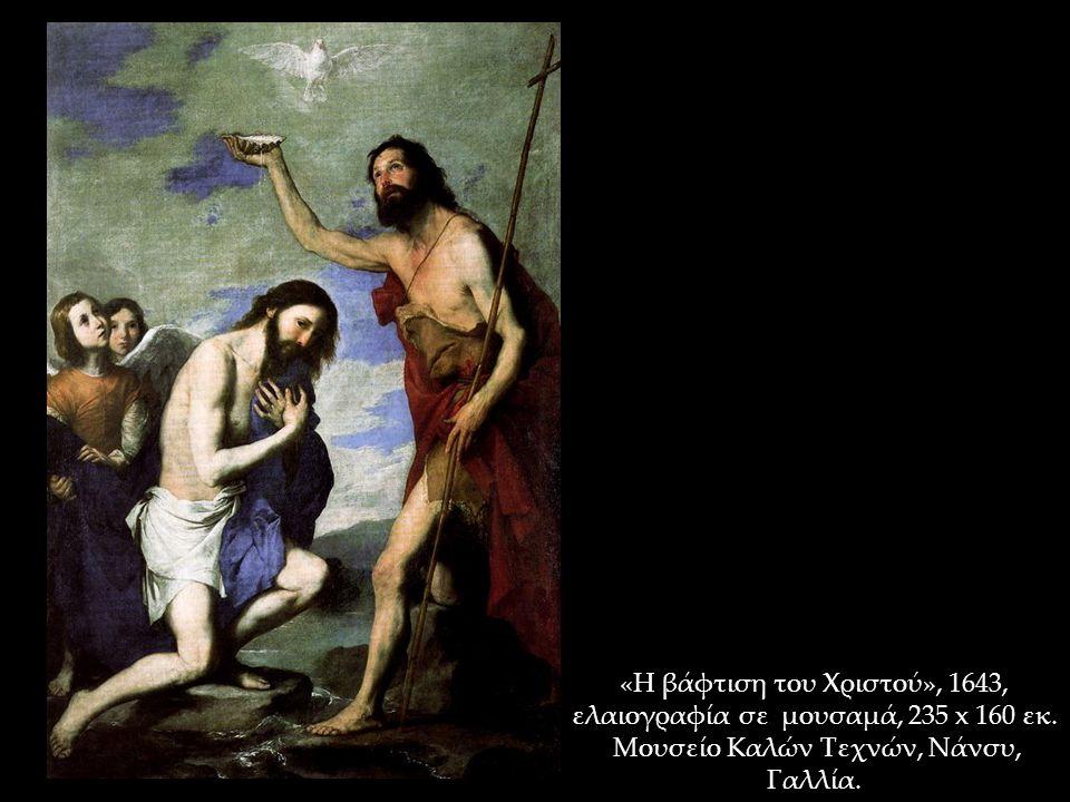 «Η βάφτιση του Χριστού», 1643, ελαιογραφία σε μουσαμά, 235 x 160 εκ.