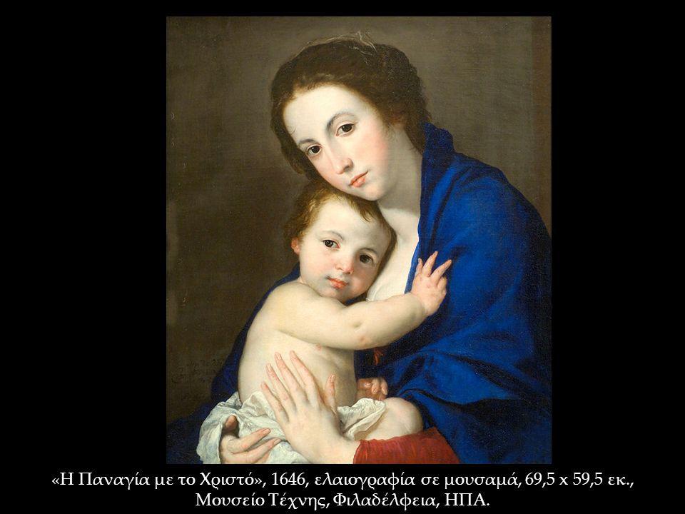 «Η Παναγία με το Χριστό», 1646, ελαιογραφία σε μουσαμά, 69,5 x 59,5 εκ., Μουσείο Τέχνης, Φιλαδέλφεια, ΗΠΑ.