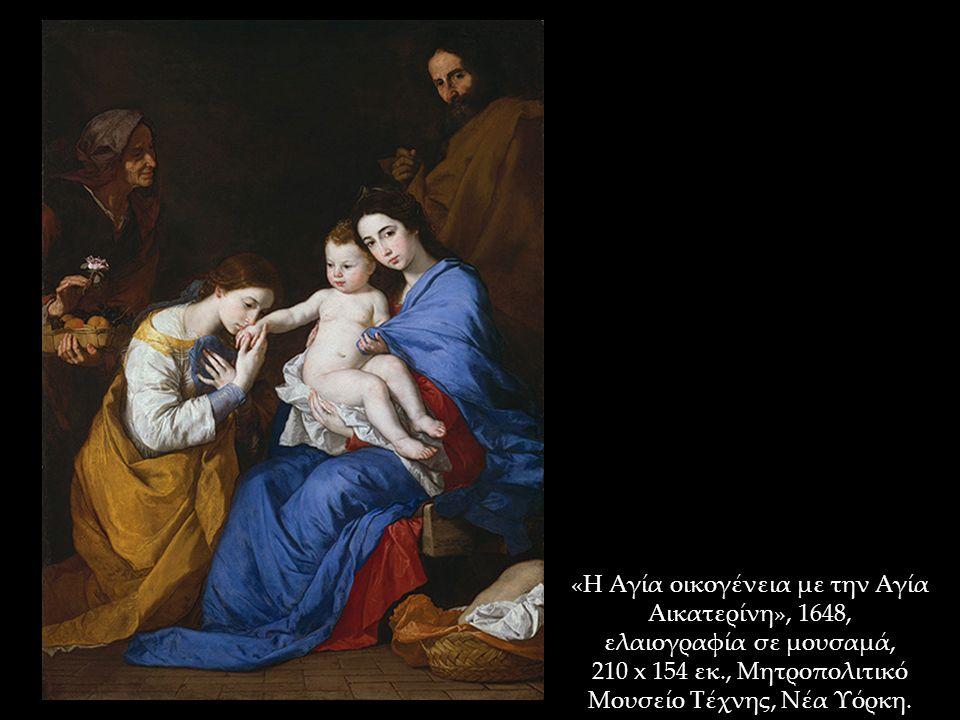 «Η Αγία οικογένεια με την Αγία Αικατερίνη», 1648, ελαιογραφία σε μουσαμά, 210 x 154 εκ., Μητροπολιτικό Μουσείο Τέχνης, Νέα Υόρκη.
