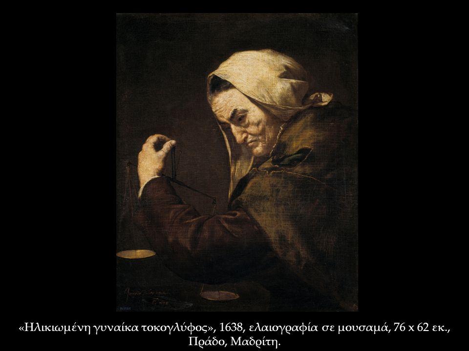 «Ηλικιωμένη γυναίκα τοκογλύφος», 1638, ελαιογραφία σε μουσαμά, 76 x 62 εκ., Πράδο, Μαδρίτη.