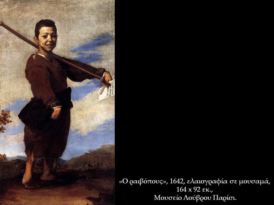 «Ο ραιβόπους», 1642, ελαιογραφία σε μουσαμά, 164 x 92 εκ., Μουσείο Λούβρου Παρίσι.
