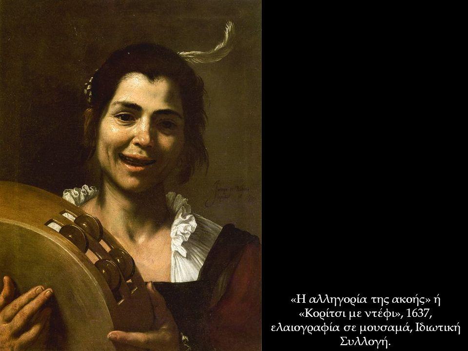 «Η αλληγορία της ακοής» ή «Κορίτσι με ντέφι», 1637, ελαιογραφία σε μουσαμά, Ιδιωτική Συλλογή.