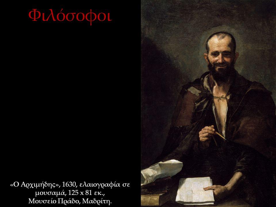 «Ο Αρχιμήδης», 1630, ελαιογραφία σε μουσαμά, 125 x 81 εκ., Μουσείο Πράδο, Μαδρίτη. Φιλόσοφοι
