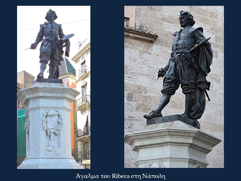 Άγαλμα του Ribera στη Νάπολη