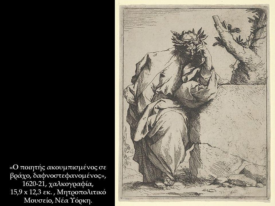 «Ο ποιητής ακουμπισμένος σε βράχο, δαφνοστεφανομένος», 1620-21, χαλκογραφία, 15,9 x 12,3 εκ., Μητροπολιτικό Μουσείο, Νέα Υόρκη.