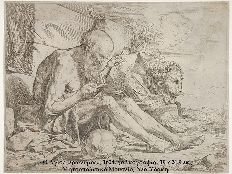 «Ο Άγιος Ιερώνυμος», 1624, χαλκογραφία, 19 x 24.9 εκ., Μητροπολιτικό Μουσείο, Νέα Υόρκη.