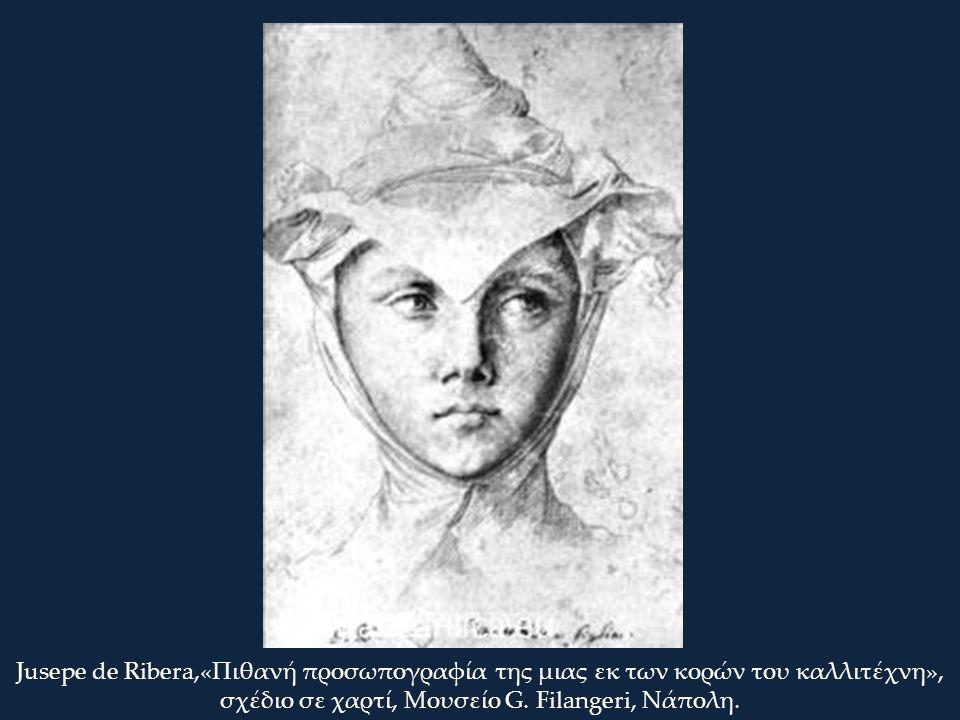 Jusepe de Ribera,«Πιθανή προσωπογραφία της μιας εκ των κορών του καλλιτέχνη», σχέδιο σε χαρτί, Μουσείο G.