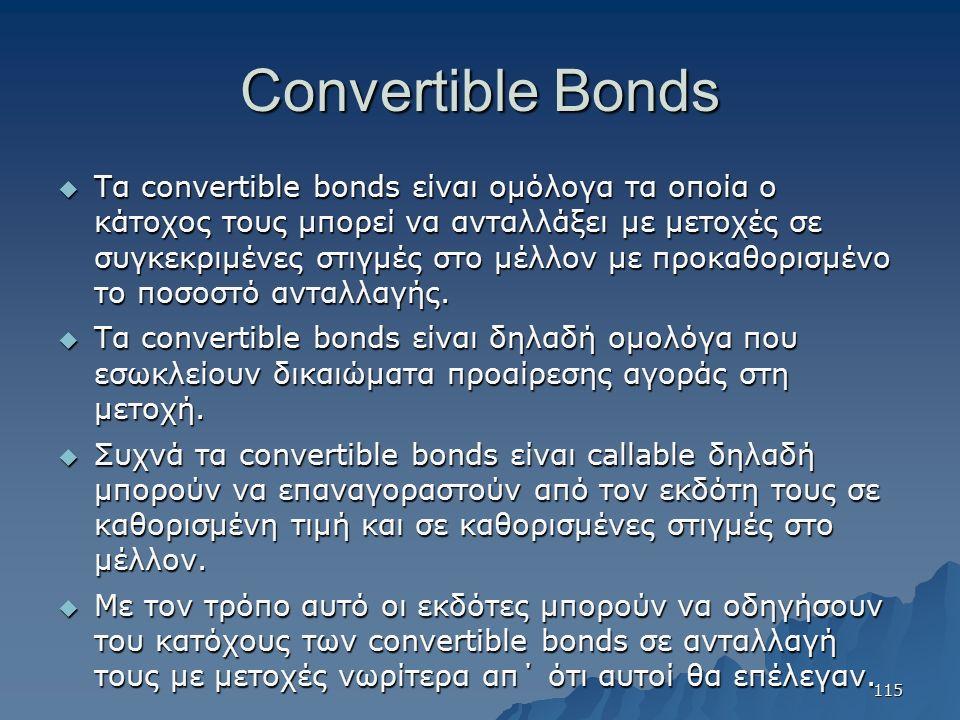 Convertible Bonds  Τα convertible bonds είναι ομόλογα τα οποία ο κάτοχος τους μπορεί να ανταλλάξει με μετοχές σε συγκεκριμένες στιγμές στο μέλλον με προκαθορισμένο το ποσοστό ανταλλαγής.