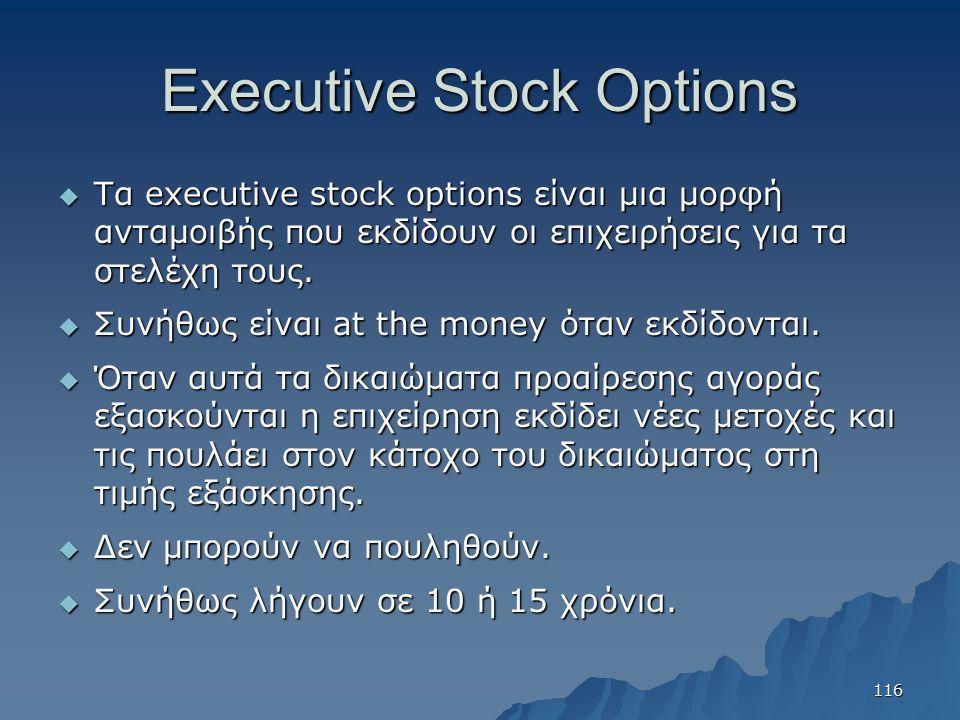 Executive Stock Options  Τα executive stock options είναι μια μορφή ανταμοιβής που εκδίδουν οι επιχειρήσεις για τα στελέχη τους.