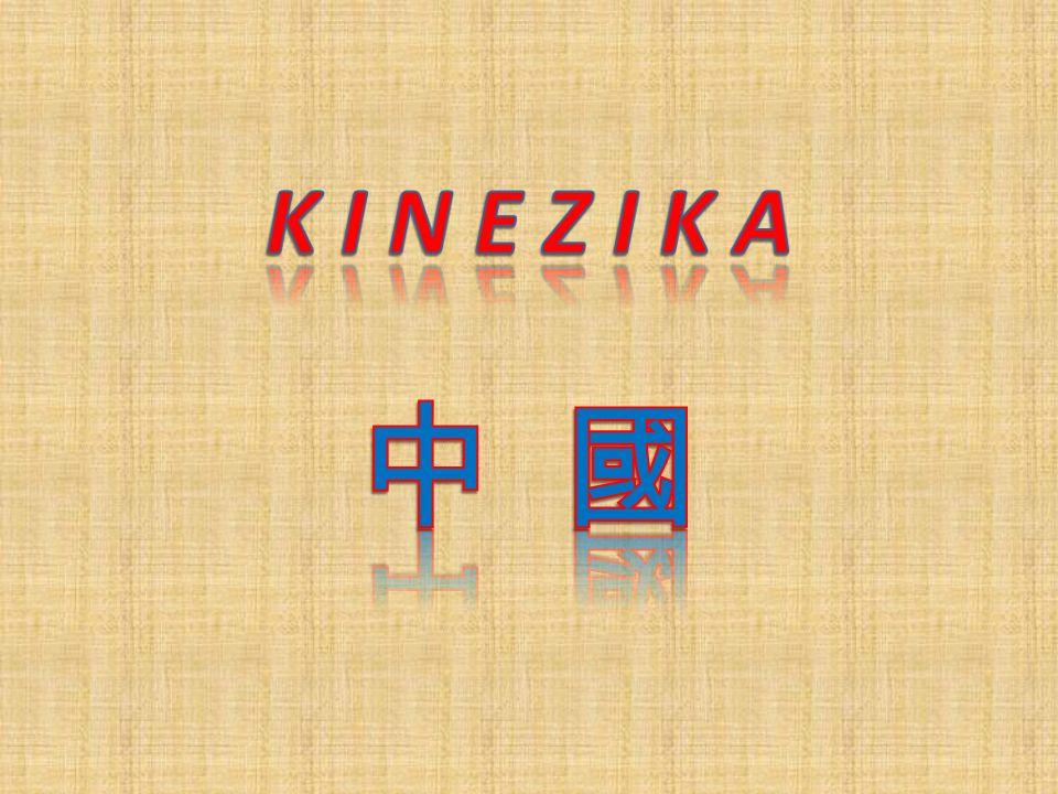 Κατά τη διάρκεια των χιλιάδων ετών της ιστορίας της κινεζικής γλώσσας, μπορούμε να δούμε καθαρά πώς τα εργαλεία και τα υλικά που χρησιμοποιήθηκαν για τη γραφή επηρέασαν την απόδοση των χαρακτήρων.
