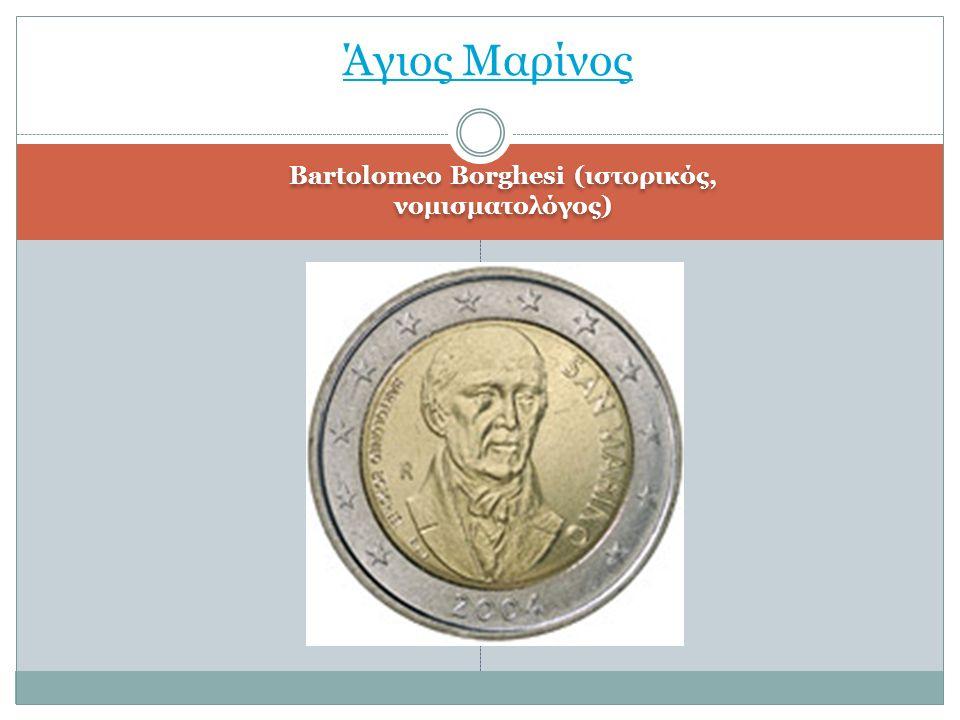 Άγιος Μαρίνος Bartolomeo Borghesi (ιστορικός, νοµισματολόγος)