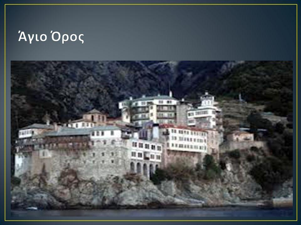 Η χερσόνησος του Άθω είναι η ανατολικότερη και τραχύτερη των τριών ( Κασσάνδρας ή Παλλήνης, Λόγκου ή Σιθωνίας - κεντρική, και Άθω ή Αγίου Όρους ) που απαρτίζουν την χερσόνησο της Χαλκιδικής.
