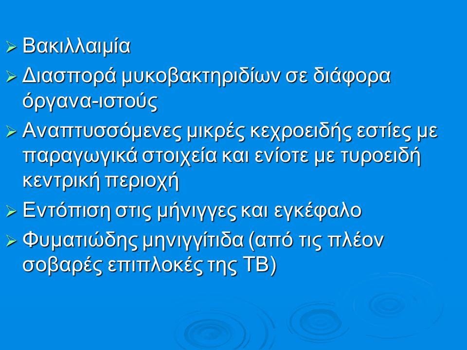  ΔΔ:  Acute Disseminated Encephalomyelitis  Meningococcal Meningitis  Aseptic Meningitis  Metastatic Disease to the Brain  Basilar Artery Thrombosis  Metastatic Disease to the Spine and Related Structures  Bell Palsy  Multiple Sclerosis  Brucellosis  Neurocysticercosis