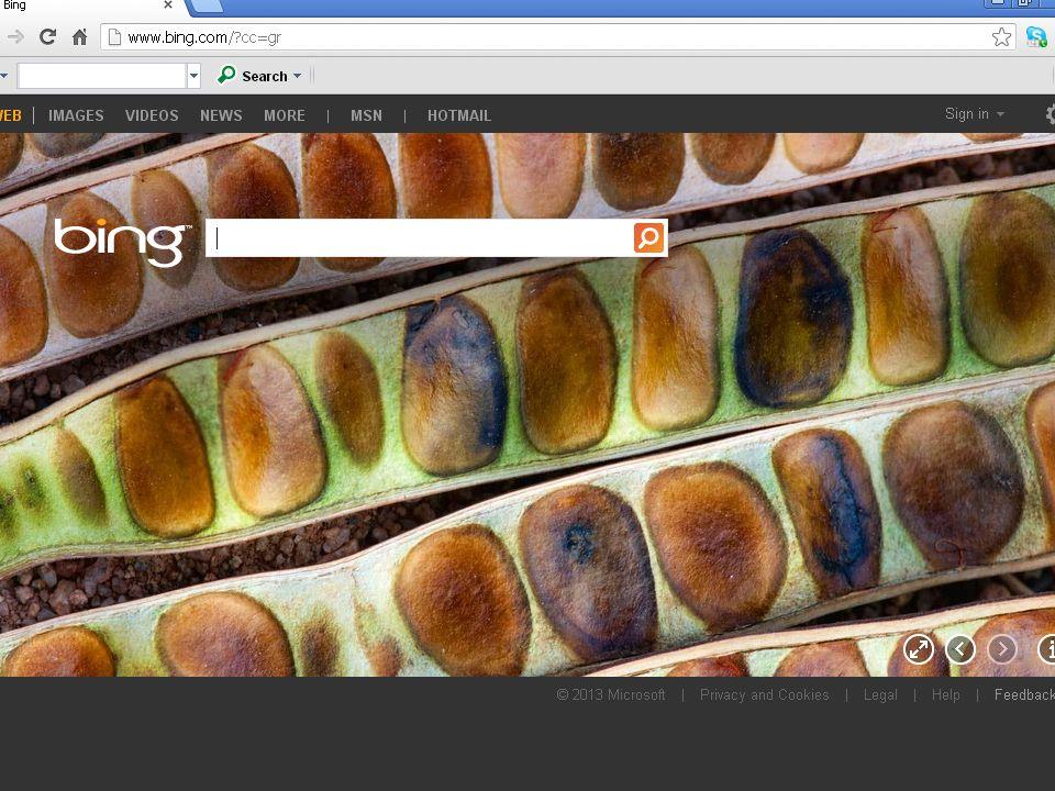 Αριστοτέλειο Πανεπιστήμιο Θεσσαλονίκης Μετάφραση Ειδικών Κειμένων Ι Τμήμα Γαλλικής Γλώσσας και Φιλολογίας Μηχανές αναζήτησης με διαφορετικά αποτελέσματα http://www.bing.com/ http://www.ask.com/ http://www.hotbot.com/ http://www.altavista.com/ http://search.yahoo.com/ http://gr.yahoo.com/ p=us http://mystart.incredibar.com/MB131 a=6R8DDC6GsA http://www.lycos.com/ http://www.searchenginecolossus.com/ http://www.chacha.com/ http://www.sweetsearch.com/