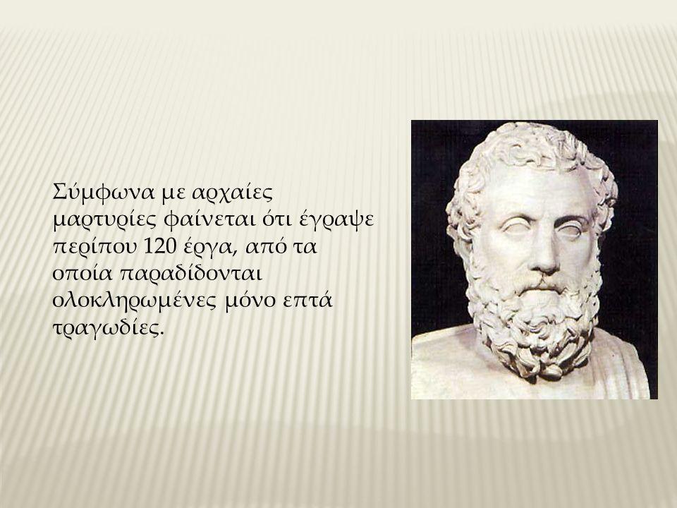 Σύμφωνα με αρχαίες μαρτυρίες φαίνεται ότι έγραψε περίπου 120 έργα, από τα οποία παραδίδονται ολοκληρωμένες μόνο επτά τραγωδίες.