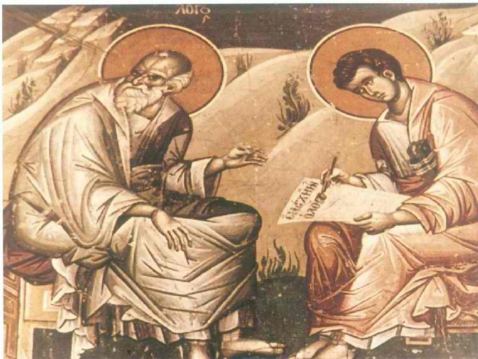 ΕΙΣΑΓΩΓΗ ΣΤΟ ΚΑΤΑ ΙΩΑΝΝΗ ….όταν διαβάζει κανείς τον Ιω.