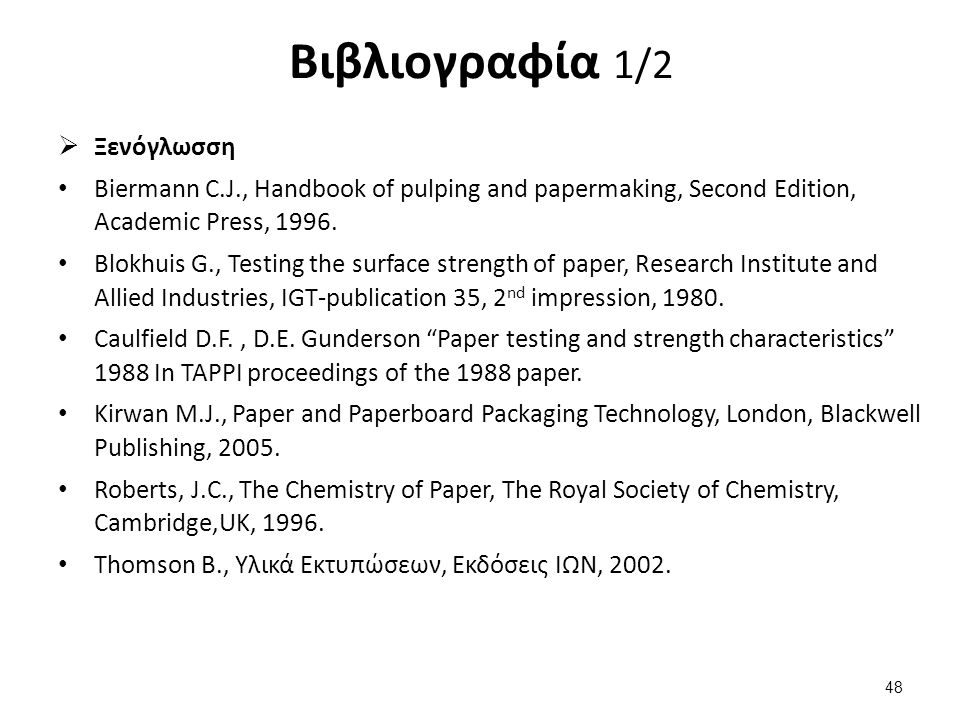 Βιβλιογραφία 1/2  Ξενόγλωσση Biermann C.J., Handbook of pulping and papermaking, Second Edition, Academic Press, 1996.