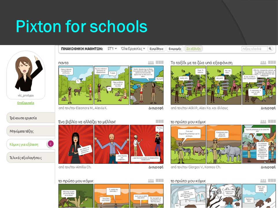 Pixton for schools