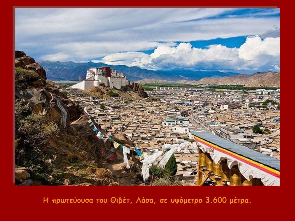 Η πρωτεύουσα του Θιβέτ, Λάσα, σε υψόμετρο 3.600 μέτρα.