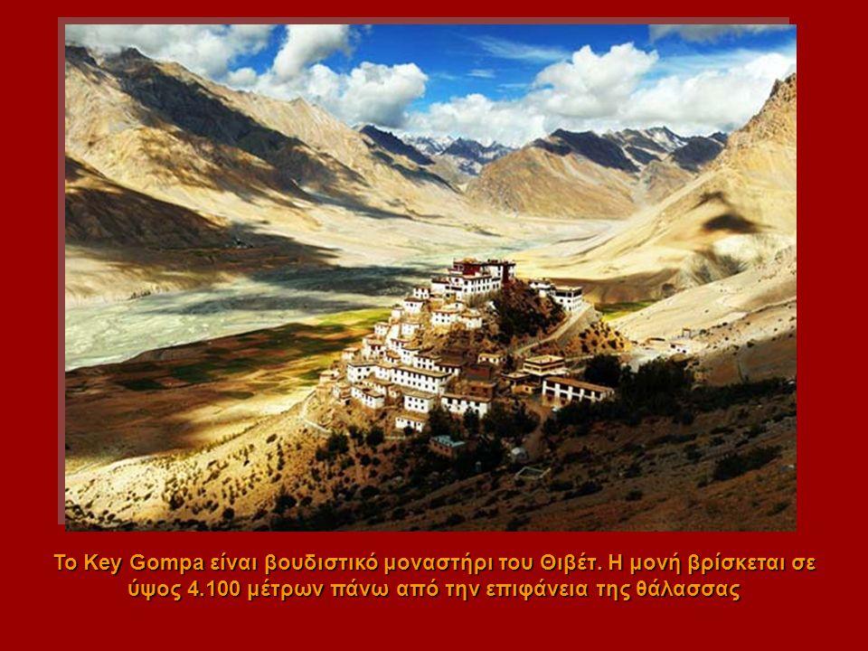 Το Key Gompa είναι βουδιστικό μοναστήρι του Θιβέτ.