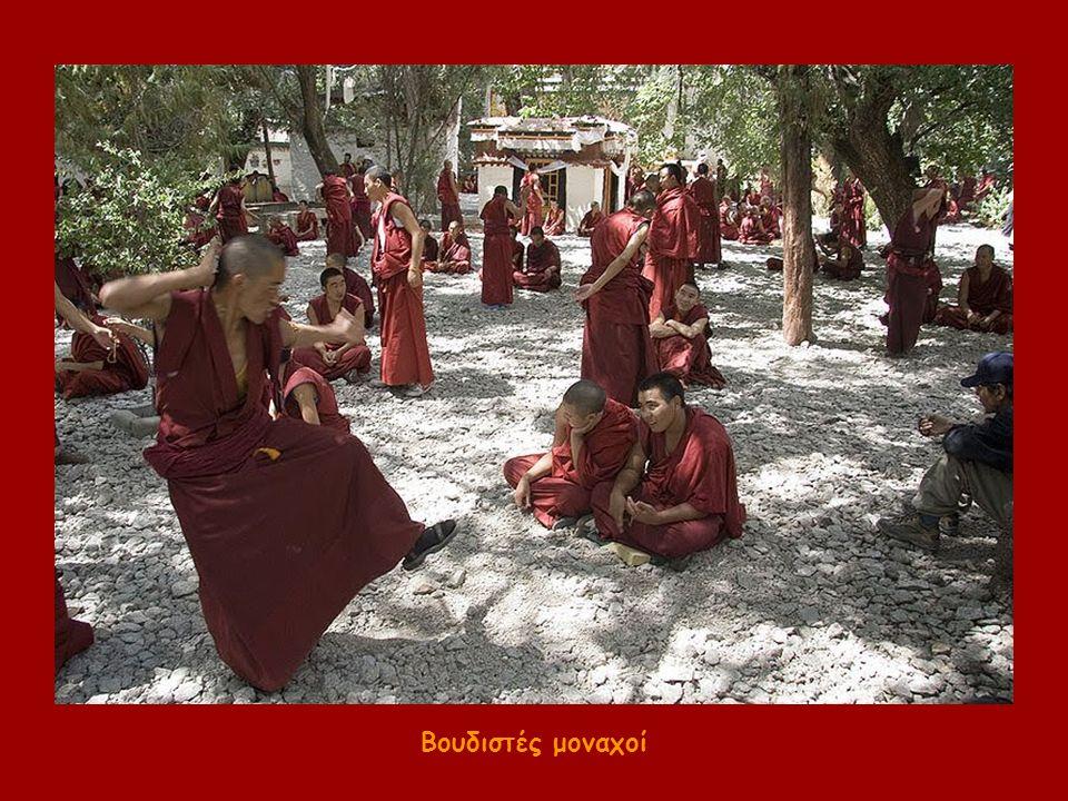 Βουδιστές μοναχοί