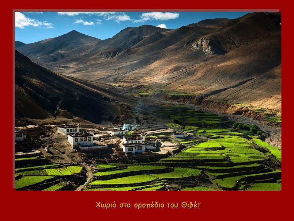 Χωριό στο οροπέδιο του Θιβέτ