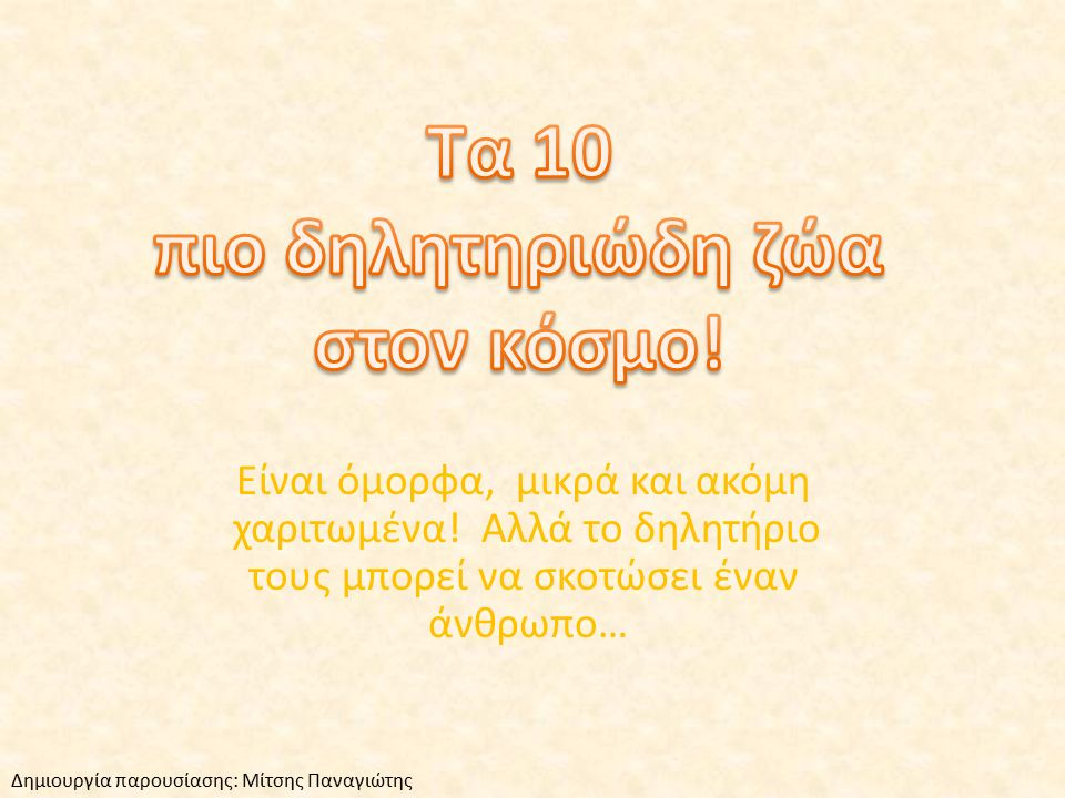 Πηγή: friendshipiseverything.blogspot.gr