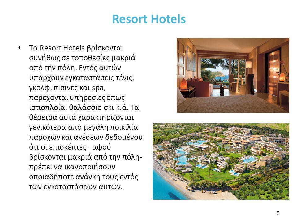 Bed and Breakfast Το Bed and Breakfast ( Β & Β) (κρεβάτι και πρωινό ) αποτελεί μία μορφή ξενοδοχείου που γίνεται όλο και πιο δημοφιλής λόγου του ότι στην πλειονότητα των επιλογών το κόστος διαμονής είναι πολύ χαμηλό.