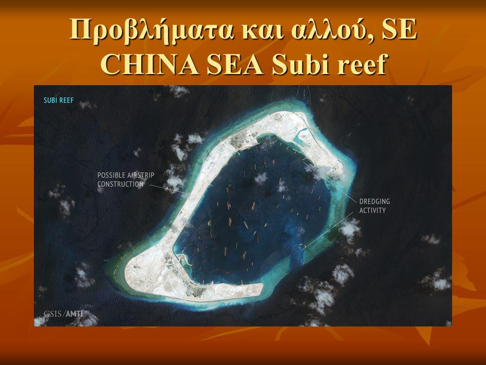 Προβλήματα και αλλού, SE CHINA SEA Subi reef
