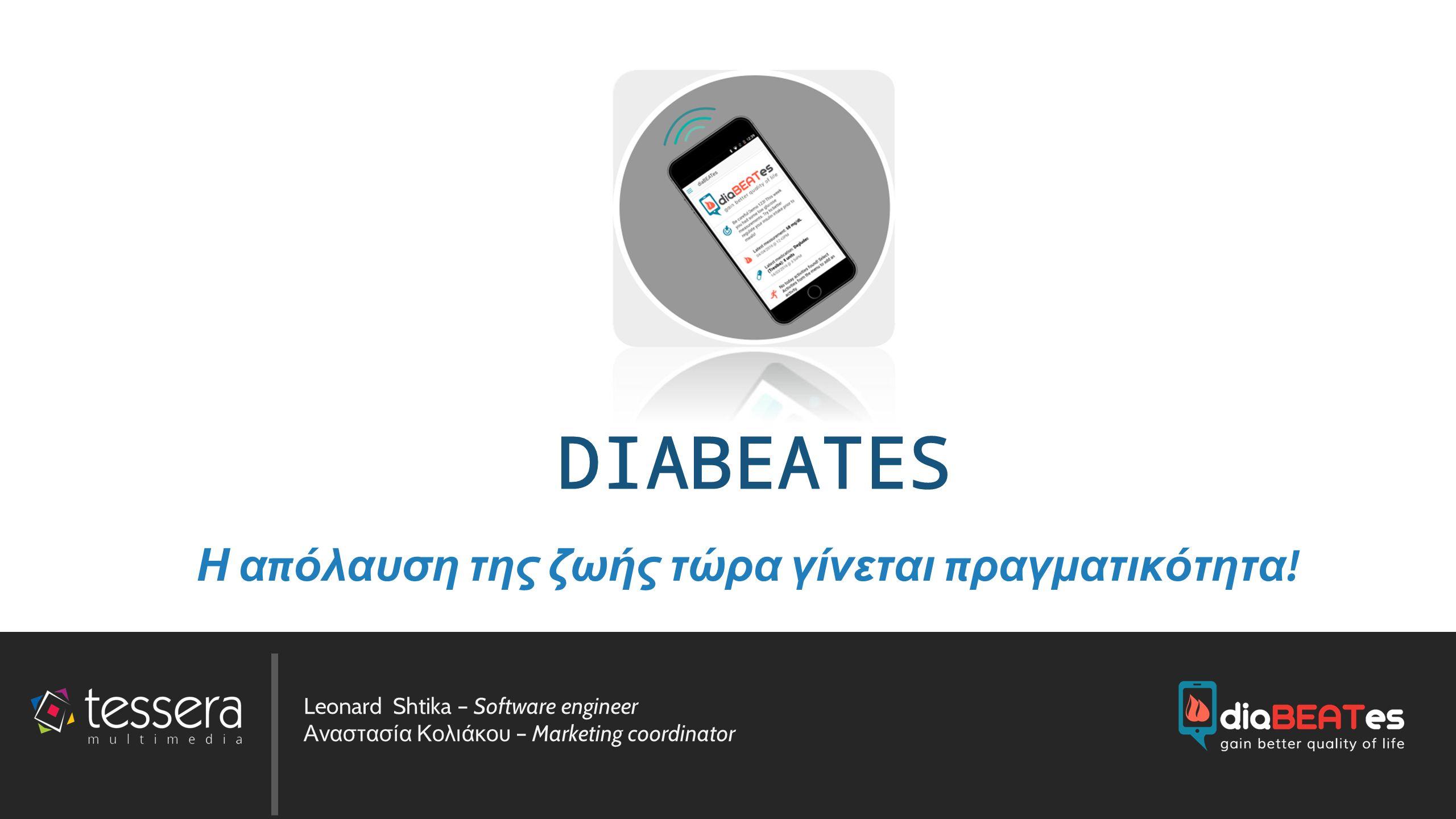 company logo & name Smartwatch & ενσωμάτωση με mobile εφαρμογή ( στιγμιότυ π α ) Αρχική οθόνη smartwatch Κουμπί παρακολούθησης καρδιακού παλμού Ένδειξη καρδιακού παλμού Κλήση σε μη φυσιολογικό καρδιακό παλμό