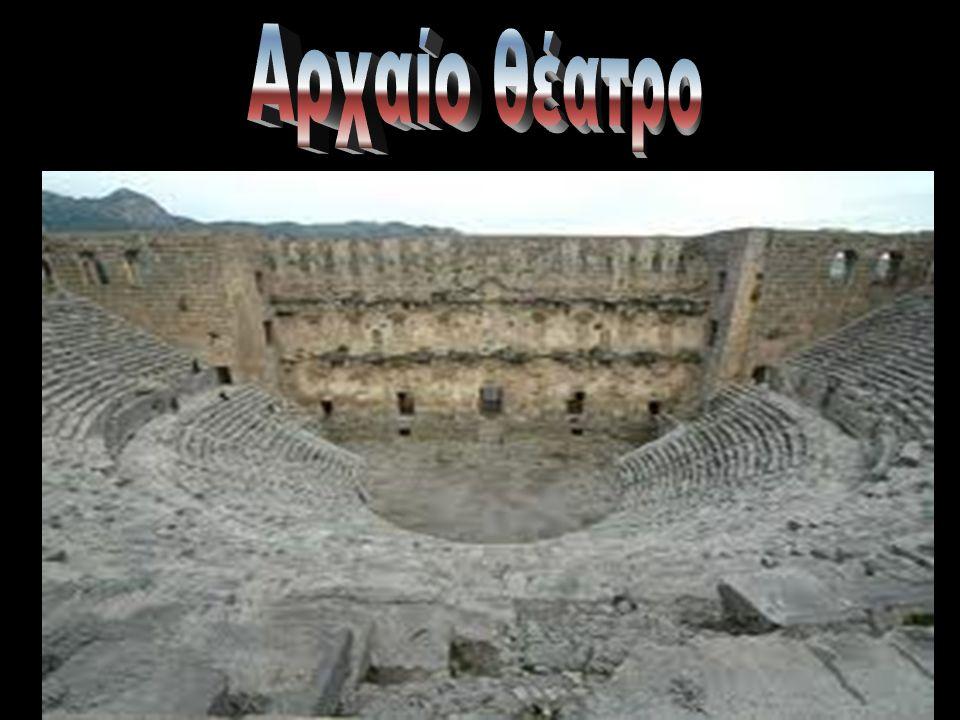 Τάξη Δ1 Κωνσταντίνος Λαμπρόπουλος