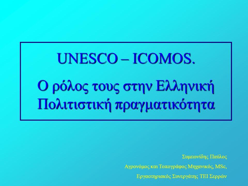 UNESCO – ICOMOS.