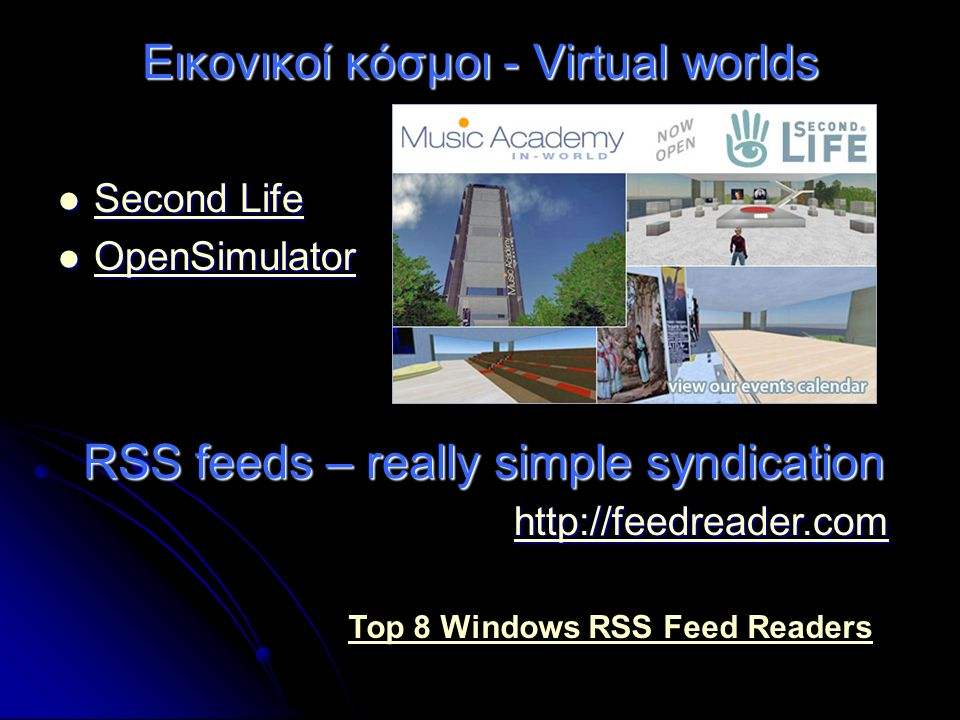 Εικονικοί κόσμοι - Virtual worlds Second Life Second Life Second Life Second Life OpenSimulator OpenSimulator OpenSimulator RSS feeds – really simple
