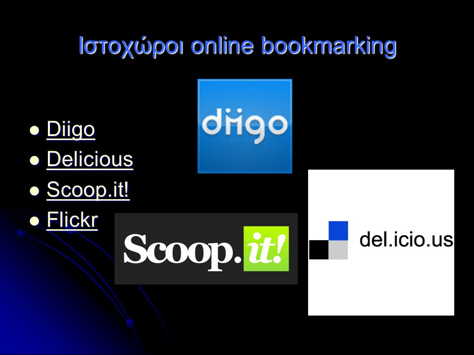 Ιστοχώροι online bookmarking Diigo Diigo Diigo Delicious Delicious Delicious Scoop.it! Scoop.it! Scoop.it! Flickr Flickr Flickr