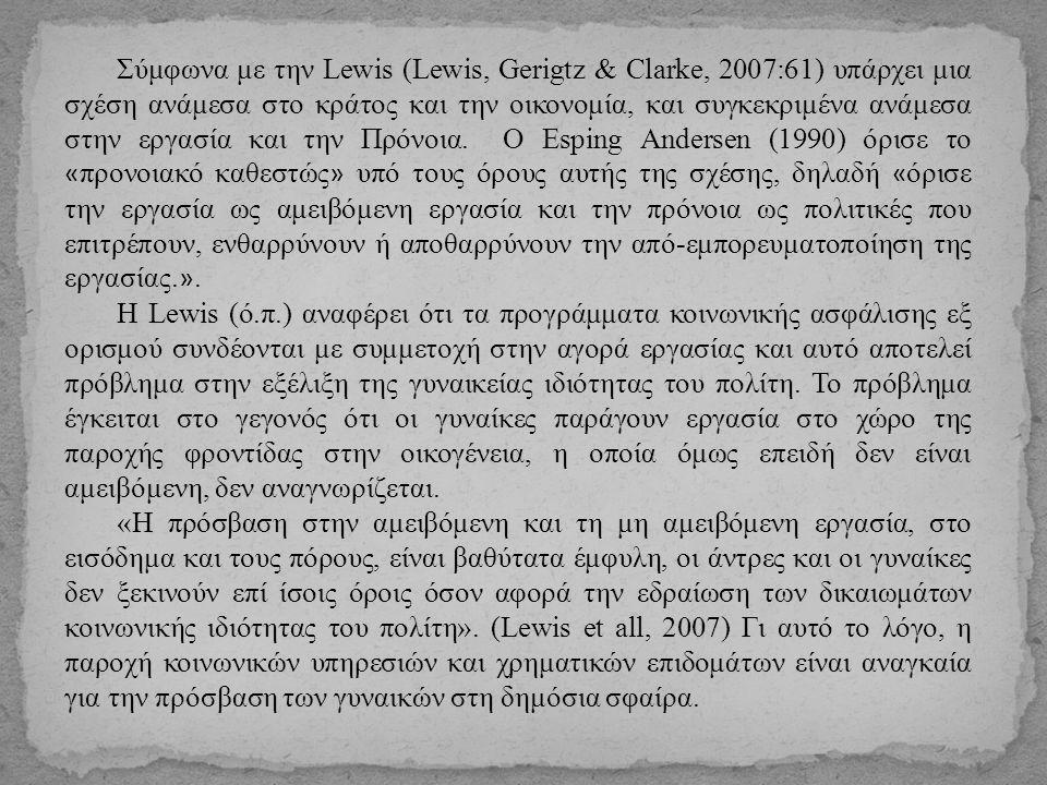 Σύμφωνα με την Lewis (Lewis, Gerigtz & Clarke, 2007:61) υπάρχει μια σχέση ανάμεσα στο κράτος και την οικονομία, και συγκεκριμένα ανάμεσα στην εργασία και την Πρόνοια.