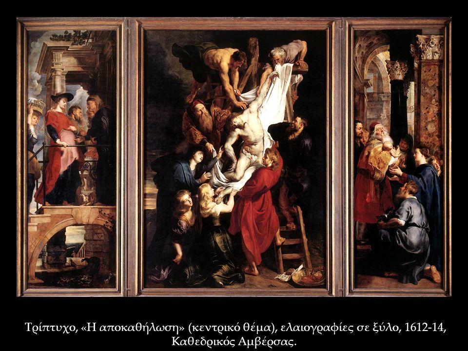 Τρίπτυχο, «Η αποκαθήλωση» (κεντρικό θέμα), ελαιογραφίες σε ξύλο, 1612-14, Καθεδρικός Αμβέρσας.