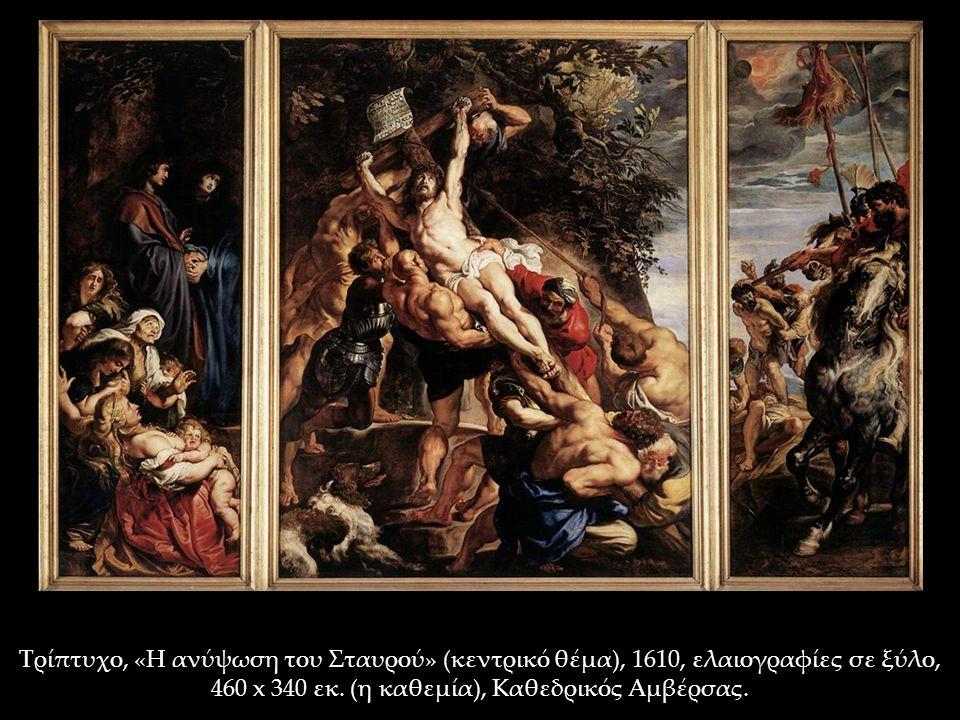 Τρίπτυχο, «Η ανύψωση του Σταυρού» (κεντρικό θέμα), 1610, ελαιογραφίες σε ξύλο, 460 x 340 εκ.