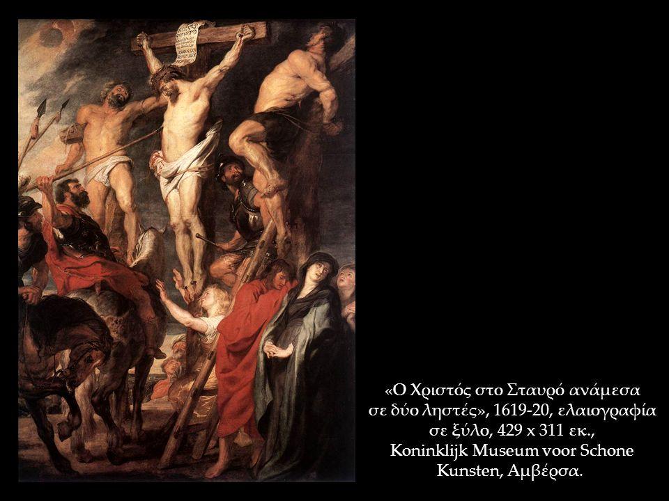 «Ο Χριστός στο Σταυρό ανάμεσα σε δύο ληστές», 1619-20, ελαιογραφία σε ξύλο, 429 x 311 εκ., Koninklijk Museum voor Schone Kunsten, Αμβέρσα.