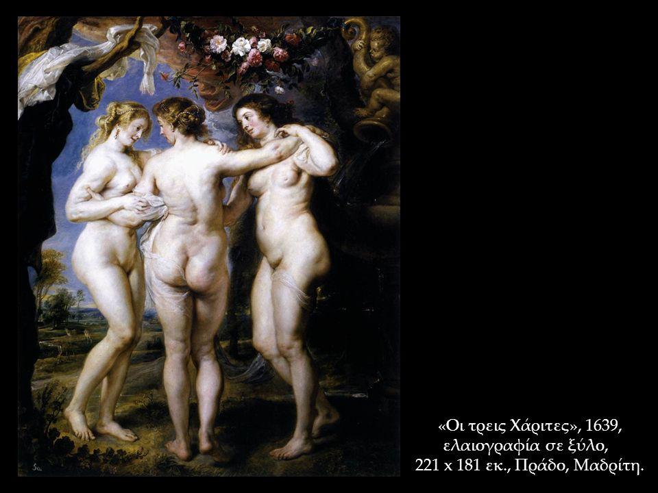 «Οι τρεις Χάριτες», 1639, ελαιογραφία σε ξύλο, 221 x 181 εκ., Πράδο, Μαδρίτη.