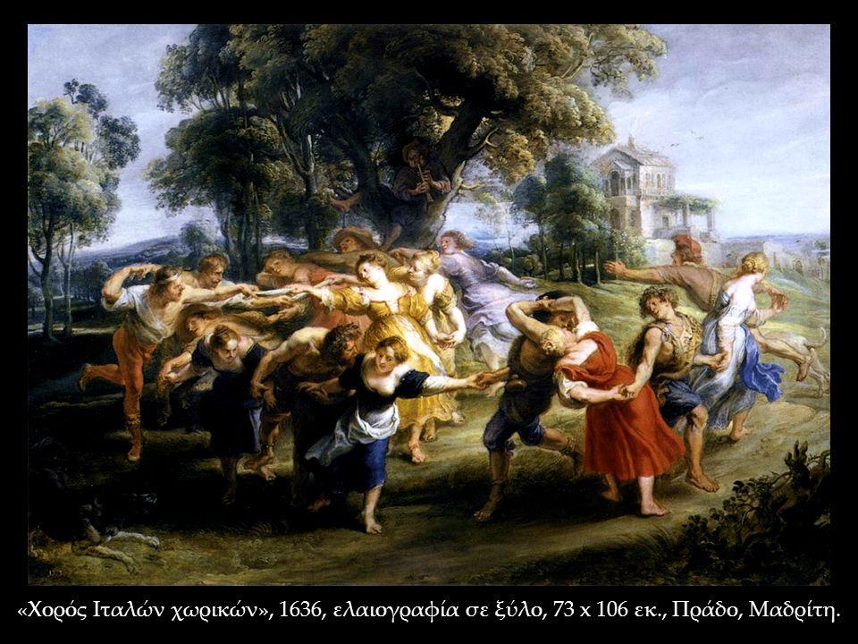 «Χορός Ιταλών χωρικών», 1636, ελαιογραφία σε ξύλο, 73 x 106 εκ., Πράδο, Μαδρίτη.