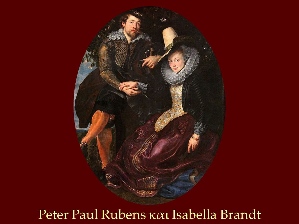 Peter Paul Rubens και Isabella Brandt
